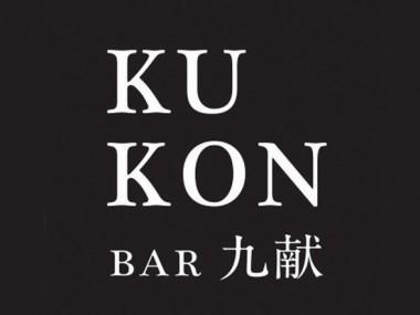 kukon_logo
